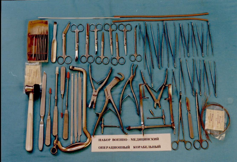 Набор операционный для влагалищных операций
